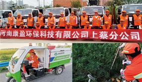 上蔡县城乡ballbet体彩官网一体化项目